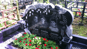 купить памятники на могилу недорого к школе